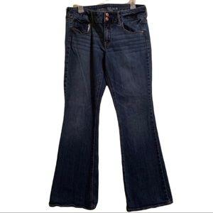 ⭐️10/$25 American Eagle Artist Jeans | 12